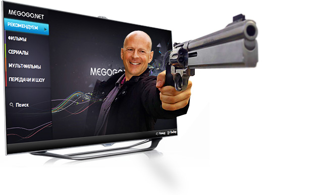megogo smart tv