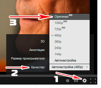 youtube 4k ultra hd настройки видео